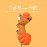 苹果数据线保护套8/7/X充电器保护头可爱卡通小动物充电线咬线器