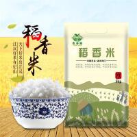 【湖北特产】/【湖北省荆门馆】农谷鲜稻香米10斤装入口软绵,润滑可口 包邮