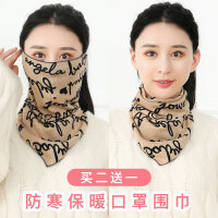 秋冬季口罩冬天防风防寒保暖女士骑车面罩加厚护口耳造卓可爱个性