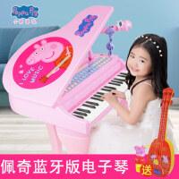小猪佩奇儿童电子琴初学女孩3-6礼物幼儿宝宝2佩琪钢琴玩具带话筒