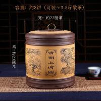 紫砂茶叶罐陶瓷七子饼普洱储茶大号密封茶叶罐茶盒缸茶具