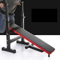 多功能折叠举重床卧推杠铃床深蹲架哑铃凳杠铃套装家用健身器材 默认