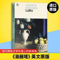 正版 洛丽塔 英文原版 Lolita 电影原著小说书 精神学科巨作 英文版进口英语书籍