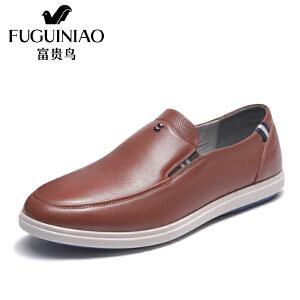 富贵鸟休闲男鞋18新品头层牛皮潮流韩版男士套脚生活休闲皮鞋
