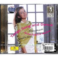 POLO CMB-10261-2探戈.歌与舞CD( 货号:200001531816723)