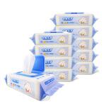 10包蓝色 全棉生活婴儿湿巾80片带盖全棉时湿纸巾 婴儿湿巾