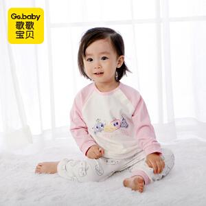 【99选4】歌歌宝贝宝宝纯棉秋衣秋裤套装幼儿衣服儿童内衣0男童1女童3岁