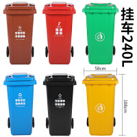户外垃圾桶大号加厚240升塑料垃圾箱环卫室外120L带盖小区分类100