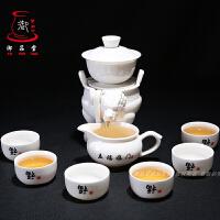 茶具套装 家用陶瓷功夫青花整套茶杯 全半自动懒人冲泡茶器