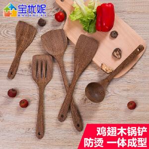 宝优妮炒菜铲子无漆鸡翅木三线斜铲不粘锅实木铲汤勺木饭勺家用