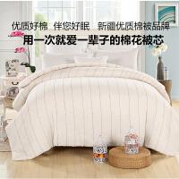 新疆长绒棉被子冬被全棉薄手工纯棉花被芯加厚床褥子棉絮垫被床垫 1
