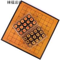 中国象棋 大号磁性折叠家用儿童学习迷你便携象棋盘套装