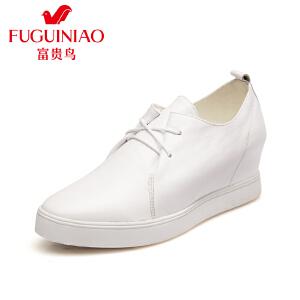 富贵鸟 夏季新款女鞋单鞋女平底鞋小白鞋内增高女鞋
