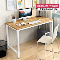 【支持礼品卡】简约现代家用钢木电脑书桌笔记本办公桌g8b