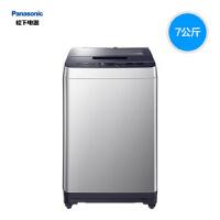 Panasonic/松下 XQB70-Q7521 全自动洗衣机7kg大容量家用静音波轮