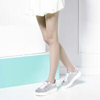 【品牌抢购 仅此一天】Daphne/达芙妮潮流厚底内增高女单鞋