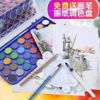 回忆36色儿童水彩颜料固体学生水粉颜料套装绘画水彩画笔初学者用自来水笔手绘固体水彩粉饼盒便携式
