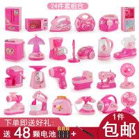 网红粉扑仿真洗衣机玩具小型儿童迷你厨房过家家男女孩伶