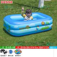 儿童充气游泳池加厚家庭婴儿大家用海洋球池加厚超大号戏水池
