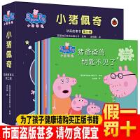 小猪佩奇主题绘本动画故事书第三辑珍藏版全套10册3岁4岁宝宝适合的书销量最高5岁6岁儿童畅销书排行榜前十名儿童读物绘本