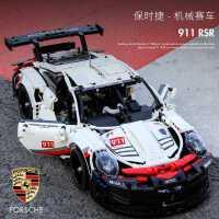 �犯叻e木保�r捷911布加迪威���b控汽�模型系列成人拼�b益智玩具
