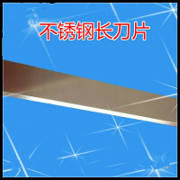 不锈钢长刀片长条刀片 网格刀食品刀美工刀片