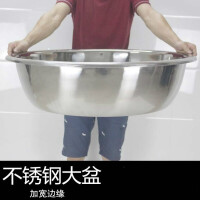不锈钢盆洗澡盆洗脸盆和面盆加厚加深圆形洗衣大盆洗菜盆超大盆子