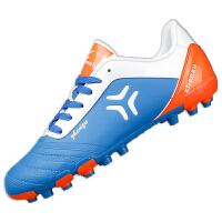 足球鞋男鞋碎钉TF 成人儿童学生AG足球训练鞋 青少年长钉专业足球鞋短钉室内外训练足球鞋