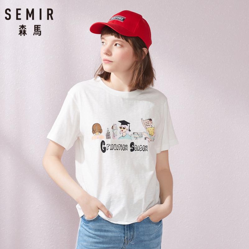 森马短袖T恤女2019夏季新款女装针织打底衫学生韩版潮流白色上衣