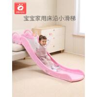 儿童室内家用滑梯宝宝床上滑滑梯小型床沿沙发玩具小孩家庭游乐场