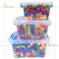 儿童塑料积木玩具1-3-6岁男女孩宝宝颗粒拼装搭拼插积木玩具