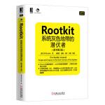 【新书店正版】Rootkit:系统灰色地带的潜伏者(原书第2版),[美] Bill Blunden,姚领田,蒋蓓,刘安