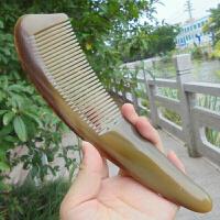 牛角梳子 西藏加厚特大号白发木梳 密齿牦牛梳