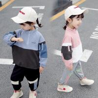 男女童套装儿童半拉链两件套中小童运动套