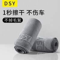 新款洗�毛巾擦�布�S梦�水抹布汽���用�蕊��用品大全神器��d