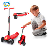 贵族牌 新款三挡便捷可折叠儿童三轮闪光宝宝滑板车 童车