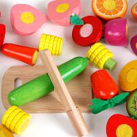 儿童切水果玩具木质女孩可以切的水果蔬菜切切乐磁性套装组合木制