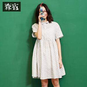 【低至1折起】森宿P无法不爱你夏装新款文艺印花衬衫领短袖连衣裙女中裙