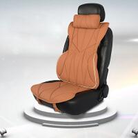 拉米斯 首创 整体太空舱大腰靠 汽车腰靠/头枕/坐垫奢华经典套装