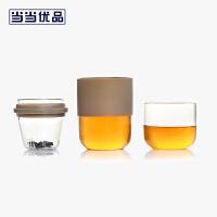 当当优品 玻璃快客杯一壶一杯 便携式旅行功夫茶具套装 茶水分离泡茶杯
