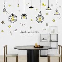 简约个性餐厅墙面创意吊灯装饰自粘贴画客厅背景墙壁纸玄关墙贴纸