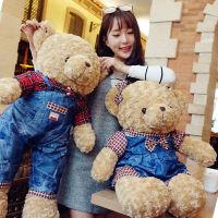 泰迪熊公仔抱抱熊1.2米熊猫一对熊毛绒玩具送女友情侣压床韩国