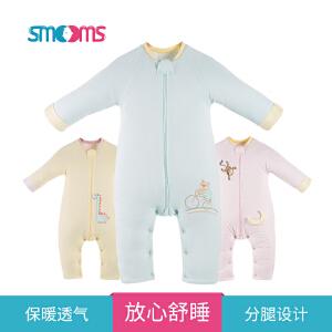 思萌SMOOMS婴儿睡袋 宝宝防踢防风分腿睡袋 夹棉儿童连体睡衣