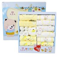 久爱久9i9婴儿礼盒18件套 新生儿礼盒 婴儿内衣满月套装