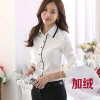 白衬衫女长袖2018秋季新款修身显瘦职业装内搭加绒加厚工装ol衬衣 白色 加绒加厚