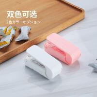日式封口机迷你可爱零食塑料袋封口机家用封口器便携式手压密封器 升级粉+神级白(各发一个 共2个) 常规