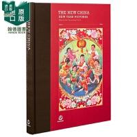 【现货】新中国年画 THE NEW CHINA:NEW YEAR PICTURE 1950~1990 英文原版图书籍正版