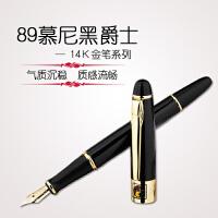 毕加索(pimio)钢笔 89慕尼黑爵士系列金笔墨水笔签名笔商务办公14K金笔高档礼盒装