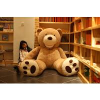 美国大熊毛绒玩具公仔2米女生大号抱抱熊女孩情人节礼物送女友