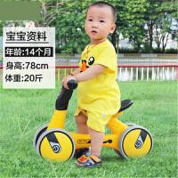 【支持礼品卡】儿童扭扭车1-3岁溜溜车宝宝平衡车子滑行学步车妞妞车静音轮 k8b